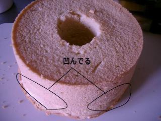 豆乳シフォンケーキ1.JPG