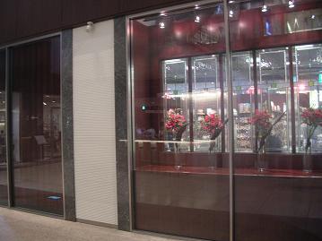 富澤商店開店前.JPG